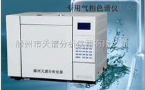天谱多环芳烃气相色谱分析仪