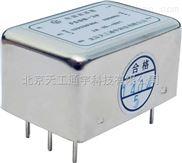 两级PCB板交流滤波器
