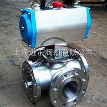 上海优质Q646F气动四通球阀生产厂家