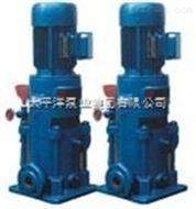 高层建筑多级泵/立式多级泵/LG多级泵系列