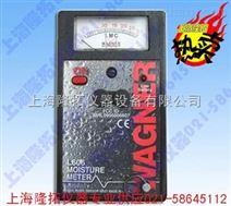 L606木材水分仪/感应式木材含水率测定仪