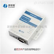 RS422转以太网串口服务器