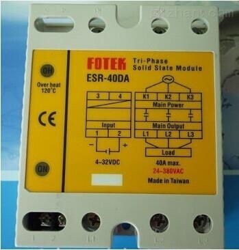 继电器tsr-40da-h