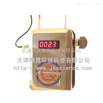 GCG1000型粉尘浓度报警器