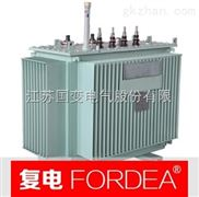 S11-30kVA/10kV复电/ 全密封油浸式变压器