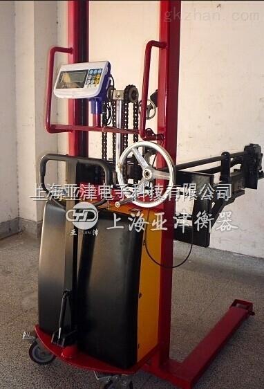 供应上海优惠底价手动抱式防爆油桶秤