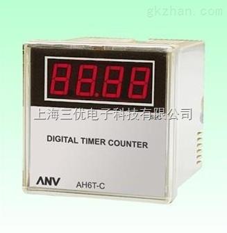 AH6T-C时间计数器 台湾士研