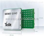 泰利特M2M无线通信模块GE865-QUAD