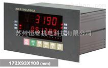 昆山称重仪表,XK3190-C602耀华配料称重仪表