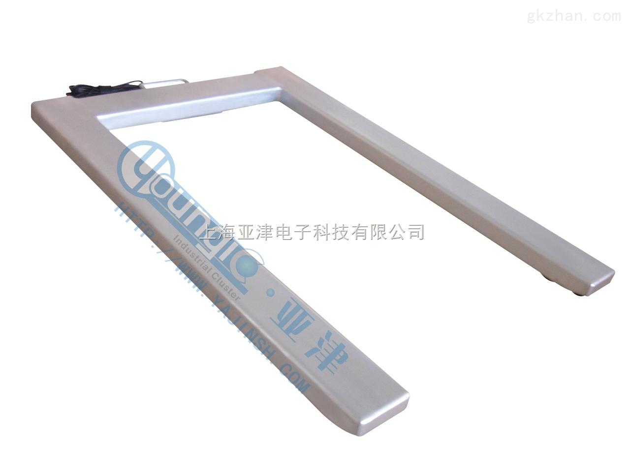 供应上海便携式U型不锈钢地磅价格