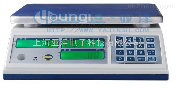 供应上海30KG三屏显示电子计数秤
