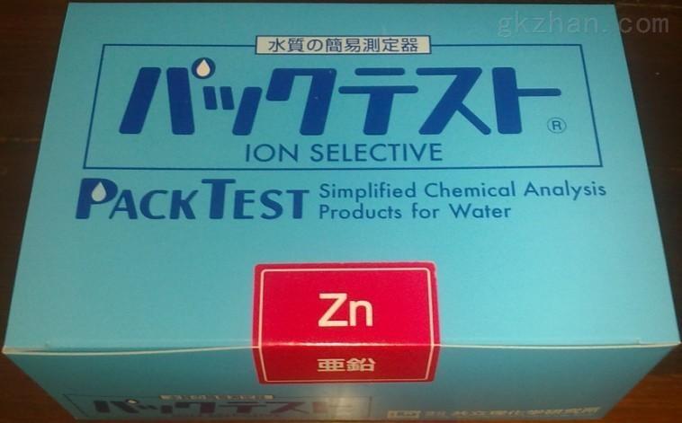 锌离子含量快速检测管