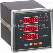 ACRE512E-ACRE系列80型多功能网络电力仪表