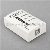 USB转CAN USBCAN-2A 智能2路CAN接口适配器 兼容ZLG支持二次开发