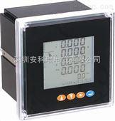 Z系列多功能电力仪表数显仪表