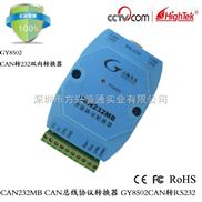供应GY8502 CAN232MB