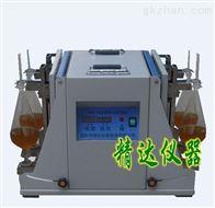 KH-A萃取净化振荡器