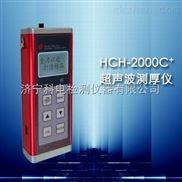 科电HCH-2000C+超声波测厚仪