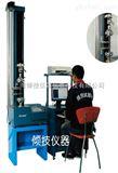 QJ210A橡膠材質萬能試驗機