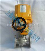 油品管道电动防爆球阀