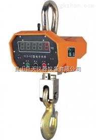 长春OCS-2T电子吊磅秤