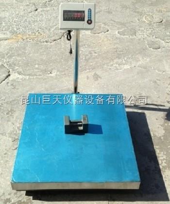 南昌TCS系列600kg电子计重台秤价格