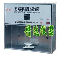 石英亚沸蒸馏水器SYZ-A