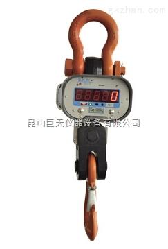 南京2吨电子吊磅+南京2吨电子吊秤供应+南京2吨电子吊秤价格