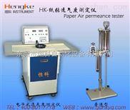 HK-纸张检测仪器-数字式全自动透气度仪