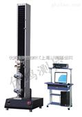 UH2501微机控制电子拉力试验机