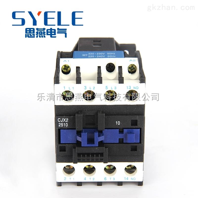 cjx2-2510-低压交流接触器cjx2-2510