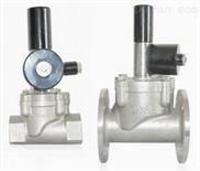 进口燃气紧急切断电磁阀-进口(燃气