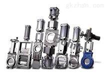 进口电动刀闸阀-进口(气动