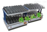 EYC-2大容量摇床(双层式)