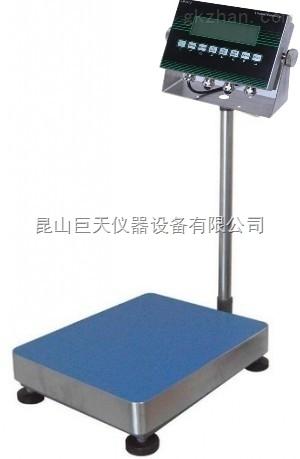 600公斤高精度防爆电子台称/600公斤防爆电子台秤报价