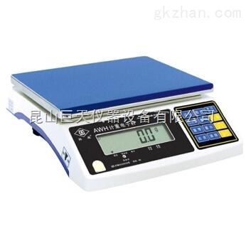 英展3kg电子天平价格/英展3kg电子秤报价/英展3kg电子称