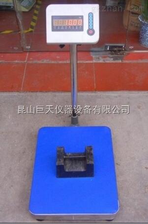 【150公斤电子计重台秤】特价
