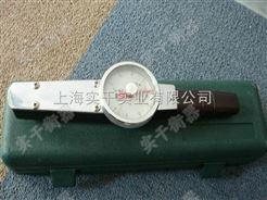 扭矩扳手sg50牛米高精度扭矩扳手收费包邮