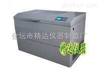 ZHWY-111F大容量恒温摇床-厂家直销