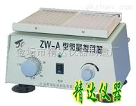 MM-2微量振荡器价格