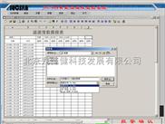 档案馆环境温湿度监测系统-档案馆温湿度智能在线监控系统价格