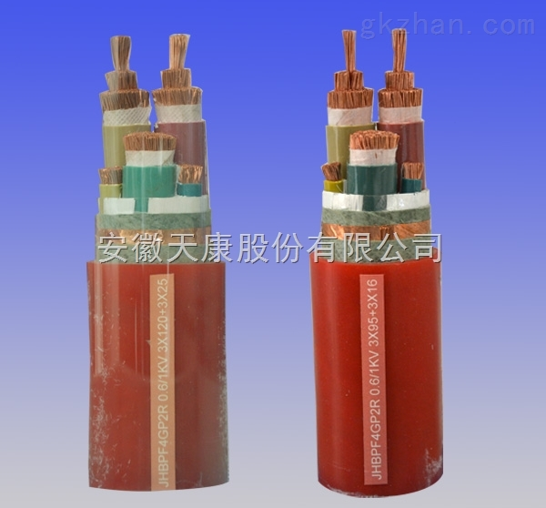 天康销售ZRC-BPFFPP2,ZRC-BPFFP3变频器专用电缆