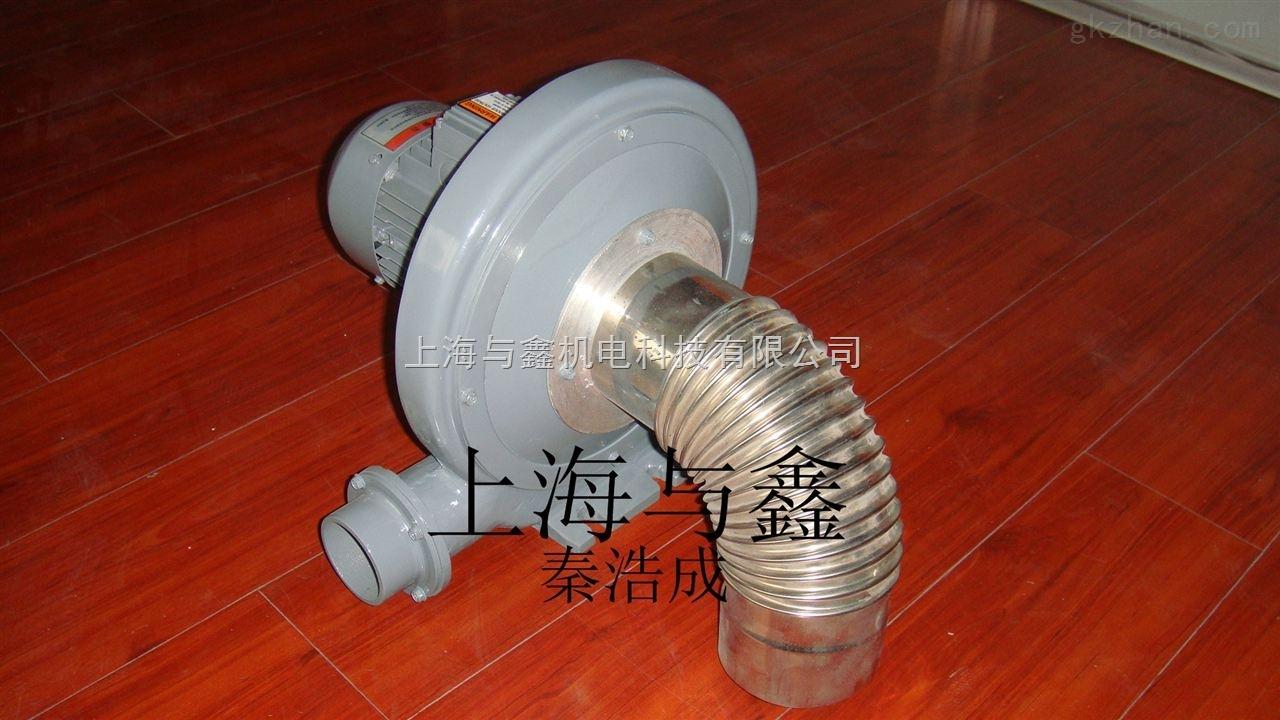清理灰尘送风机/工业抽送灰尘机