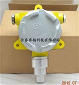 在线式臭氧检测仪HFTCY-O3