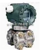 STYC电容式压力变送器