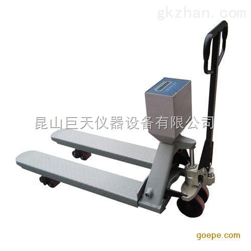 宏力XK3101-EX防爆叉车秤