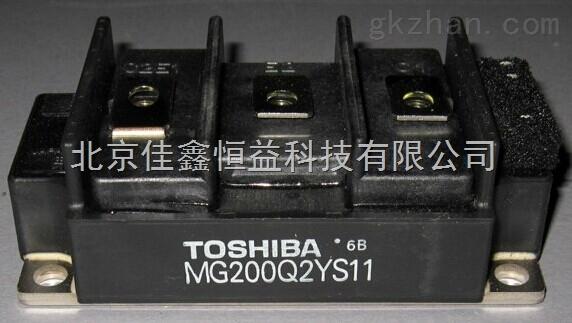 东芝mg100q2ys51应用电路图