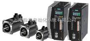西门子SINAMICS V60经济型伺服驱动系统