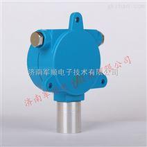固定式氢气报警器