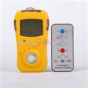 便携式二氧化硫报警器二氧化硫有毒气体报警器